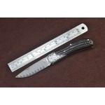 4844 knife