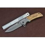 4841 knife